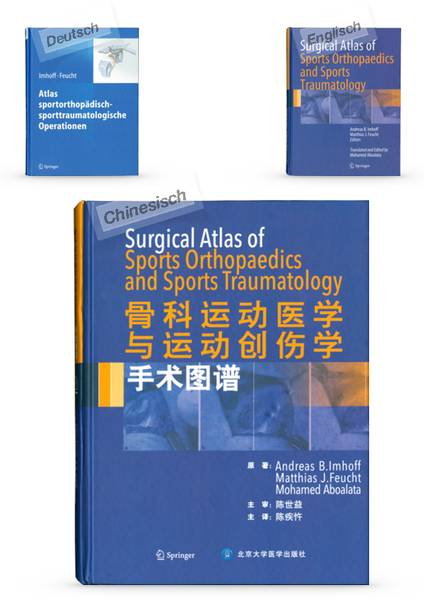 surgical atlas of sports orthopaedics and sports traumatology